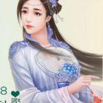 アイアム皇帝の美人美女キャラの画像・出会い方・能力一覧・親密度。